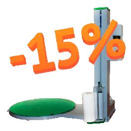 Паллетоупаковщики Perfetto со скидкой 15%